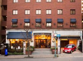 神戶TOR ROAD 飯店 山樂