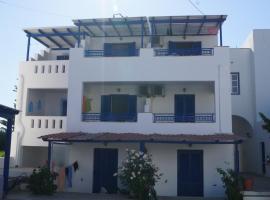 Studios Vagos 1, Agios Prokopios