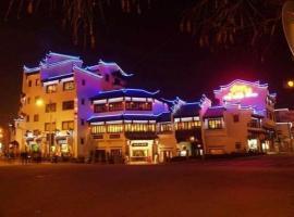 Huangshan Old Street Hotel, Huangshan (Tunxi yakınında)