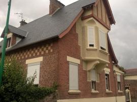 Chez Marie et Laurent, Étreillers (рядом с городом Séraucourt-le-Grand)