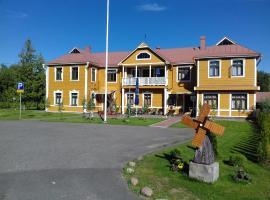 Kerihovi, Керимяки (рядом с городом Niinimäki)