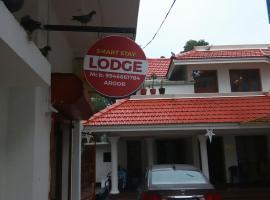 Smart Stay, Кумбалам (рядом с городом Kandakkadava)