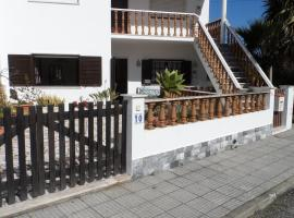 Pitarma Guest House, Torres Vedras