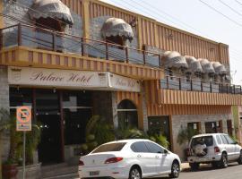 Palace Hotel, Barretos