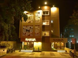 Hotel Alankar, Аурангабад (рядом с городом Ellora)