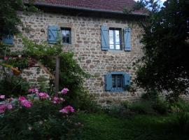 Petite Ferme d'Autrefois, Saint-Georges-Nigremont (рядом с городом Giat)