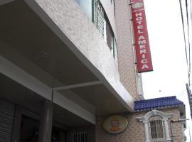 Hotel América Tegucigalpa, Тегусигальпа (рядом с городом América)