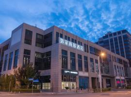 The 6 Best Hotels Near Lingang New City, Luchaogang, China
