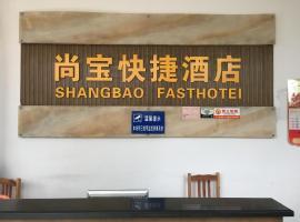 Shangbao Express Hotel, Zhuhai (Cuiwei yakınında)