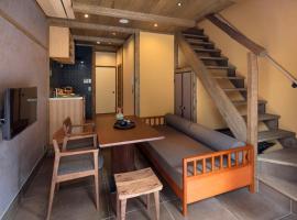 Hanagoromo Machiya House