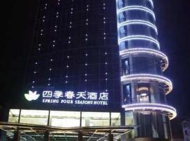 Four Seasons Spring Hotel
