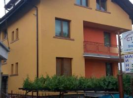 Guest House Blisten, Sofya (Ivanyane yakınında)