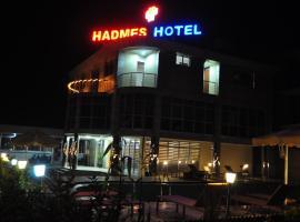 Hadmes Hotel, Аддис-Абеба (рядом с городом Sīma)