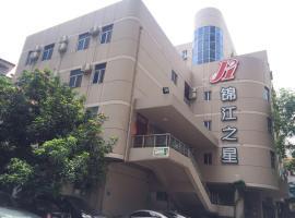 Jinjiang Inn Fuzhou Wuyi Road Sangfang Qixiang