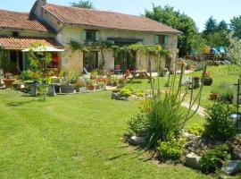 Chez Daisy, Montbron (рядом с городом Varaignes)