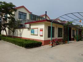 Wanbao Meixuan Yujia Villa, Rizhao (Liangcheng yakınında)