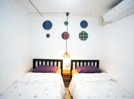 Dhub Hostel Donmueng