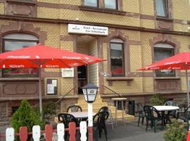 Hotel-Restaurant Zur Schönbach, Saarbrücken (Kleinblittersdorf yakınında)