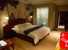 Thé + Wood Hotel, Kunming (Anning yakınında)