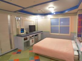 Resort Inn GOLF Gotemba (Adult Only)