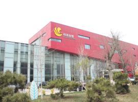 Jining Keyuan Hotel, Jining (Caiying yakınında)