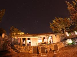Casa Rural El Lilo