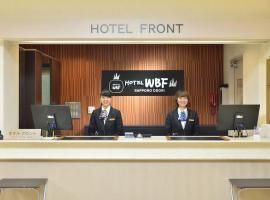 Hotel WBF Sapporo Odori