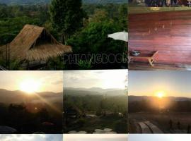 Phingboon, Saluang
