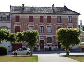 Hotel du Grand Monarque, Varennes-en-Argonne (рядом с городом Châtel-Chéhéry)