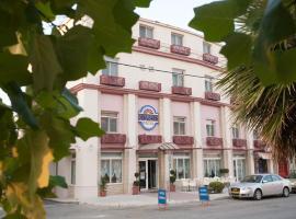 Olympos Hotel, Комотини