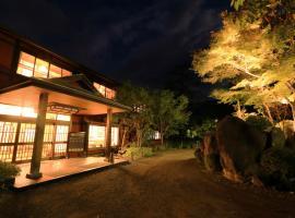 Umezono, Minobu (Iitomi yakınında)