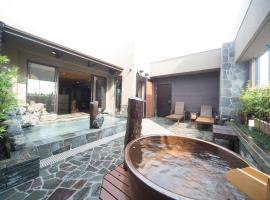 Dormy Inn Izumo, Izumo