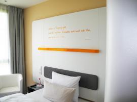 Lufthansa Seeheim - More than a Conference Hotel, Зехайм-Югенхайм