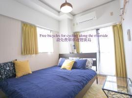 Villa Branche #3F apartment for 2 people WIFI, Minami-kannommachi