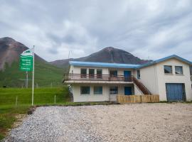 Guesthouse Borg-Njardvík