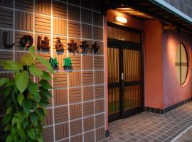 Shinohara Hotel Hamazen, Hinagu