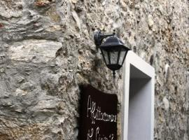 Affittacamere Al Civico 18, Viggianello (Rotonda yakınında)