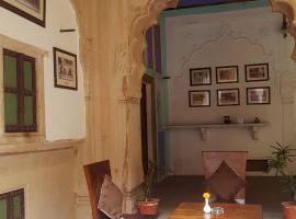 Mahal Khas Palace