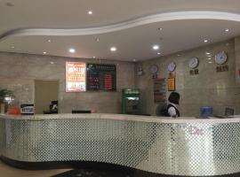 Yaju Business Hotel, Shenzhen (Near Tin Shui Wai)