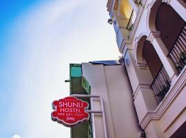 Shunli Hotel