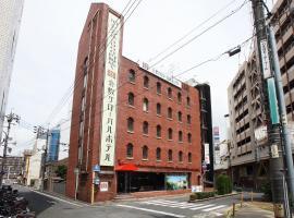 Kurashiki Global Hotel, Kurashiki (Asakuchi yakınında)