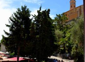 Hotel Arc En Ciel