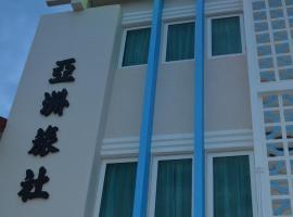 Hotel Asia, Kuah