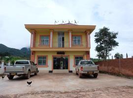 Donee Guesthouse, Boun Nua (Mengla yakınında)