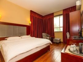 Ming Kang Hotel