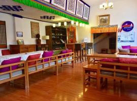 Mysterious Langmusi Hostel Lulu, Xagdomba (Tewo yakınında)