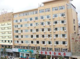 Kunming Golden Spring Business Hotel