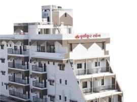 Hotel Shivneri Durvankur Lodge, Latur (рядом с городом Ādas)
