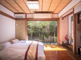 8 Inn Shijo Karasuma