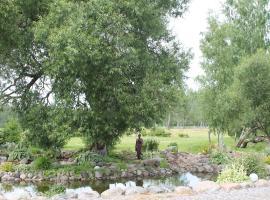 Raamatu Külamaja, Jäärja (Marina yakınında)